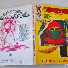 Cómics: COMIC: LOS 4 FANTASTICOS Nº 17 - LA MUERTE DE UN HEROE. Lote 194253871