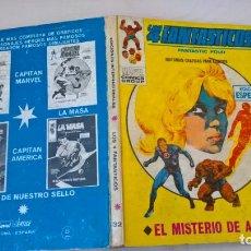 Cómics: COMIC: LOS 4 FANTASTICOS Nº 32. EL MISTERIO DE ALICIA. Lote 194254455
