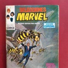 Cómics: SELECCIONES MARVEL-Nº16-VER FOTOGRAFIAS. Lote 194300898