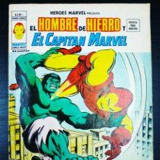 Cómics: BUEN ESTADO HEROS MARVEL 11 VERTICE VOL II. Lote 194316856
