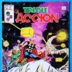 Cómics: TRIPLE ACCIÓN - V.1 - Nº 7 - ¡ A MUERTE, DORMAMMU ! - VÉRTICE 1979 . Lote 194333278