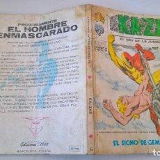 Cómics: COMIC: KA-ZAR Nº 6. EL SIGNO DE GEMINIS. Lote 194333362