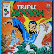Cómics: TRIPLE ACCIÓN - V.1 - Nº 4 - ¡ SUEÑOS DE MUERTE ! - VÉRTICE 1979 . Lote 194333917