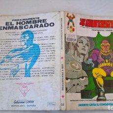 Cómics: COMIC: LOS 4 FANTASTICOS Nº 52 ¡MUERTE! GRITA EL CONQUISTADOR. Lote 194338632
