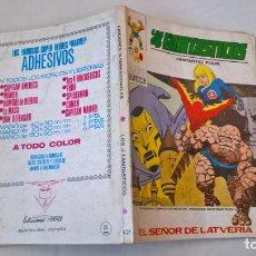 Cómics: COMIC: LOS 4 FANTASTICOS Nº 42. EL SEÑOR DE LATVERIA. Lote 194339488