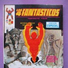 Cómics: LOS 4 FANTASTICOS Nº 26 VERTICE TACO, ¡¡¡¡¡¡¡ BUEN ESTADO !!!!!. Lote 194351457