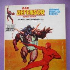Cómics: DAN DEFENSOR Nº 33 VERTICE TACO, ¡¡¡¡¡¡¡ BUEN ESTADO !!!!!. Lote 194351902