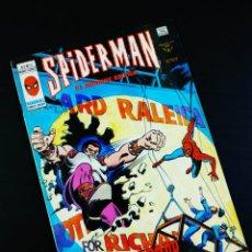 Cómics: MUY BUEN ESTADO SPIDERMAN 57 VERTICE VOL III. Lote 194376831