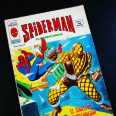 Cómics: MUY BUEN ESTADO SPIDERMAN 23 VERTICE VOL III. Lote 194377057