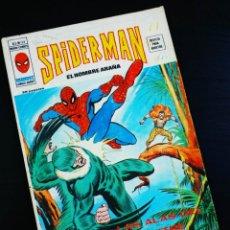 Cómics: NORMAL ESTADO SPIDERMAN 24 VERTICE VOL III. Lote 194377295