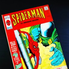 Cómics: EXCELENTE ESTADO SPIDERMAN 32 VERTICE VOL III. Lote 194378711