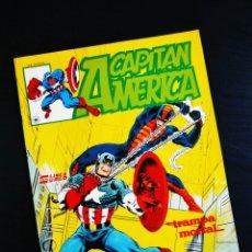 Cómics: EXCELENTE ESTADO CAPITAN AMERICA 8 VERTICE LINEA SURCO. Lote 194381611