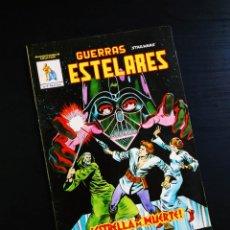 Cómics: MUY BUEN ESTAEO GUERRAS ESTELARES 2 VERTICE. Lote 194393243