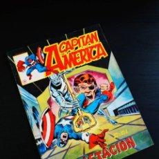 Cómics: BUEN ESTADO CAPITAN AMERICA 7 VERTICE LINEA SURCO. Lote 194393980