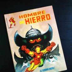Cómics: CASI EXCELENTE ESTADO EL HOMBRE DE HIERRO 2 VERTICE LINEA 83. Lote 194395803