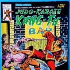 Cómics: RELATOS SALVAJES - JUDO - KARATE - KUNG-FU VOL.2 Nº 3 - ! RÍO DE MUERTE ! VÉRTICE ''BUEN ESTADO'' . Lote 194500096