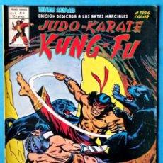 Cómics: RELATOS SALVAJES - JUDO - KARATE - KUNG-FU VOL.2 Nº 5 - !CONEXIÓN DE CRISTAL! VÉRTICE 'BUEN ESTADO'. Lote 194501321
