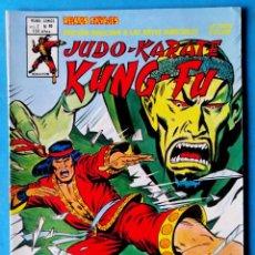 Cómics: RELATOS SALVAJES - JUDO-KARATE-KUNG-FU VOL.2 Nº 10 - MUERTE DORADA - VERTICE 1981 ''BUEN ESTADO'. Lote 194503036