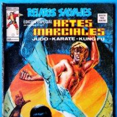 Cómics: RELATOS SALVAJES - ARTES MARCIALES Nº 17 - MATADOR DE ALMAS - VÉRTICE 1975 . Lote 194510550