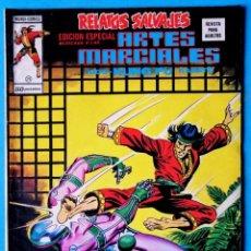 Cómics: RELATOS SALVAJES - ARTES MARCIALES Nº 29 - UN RELÁMPAGO DE CENTELLAS PURPUREAS - VÉRTICE 1975. Lote 194512435