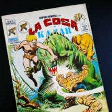 Cómics: EXCELENTE ESTADO SUPER HEROES 57 VERTICE VOL II. Lote 194318786