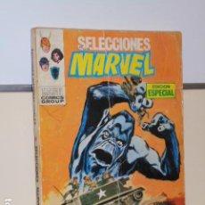 Cómics: SELECCIONES MARVEL Nº 13 LA MUERTE DE MONSTROLLO - VERTICE VOLUMEN 1. Lote 194605725
