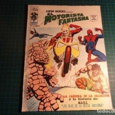 Cómics: SUPER HEROES. V2-Nº 53. VERTICE. PROCEDE DE ENCUADERNACION Y LE FALTA LA CONTRAPORTADA. (M-4). Lote 194615016