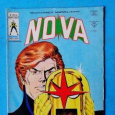 Cómics: NOVA VOL.1 Nº 40 - ¡ POR FIN CIRCULO INTERIOR ! VÉRTICE 1978. Lote 194711583