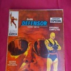 Fumetti: DAN DEFENSOR. VOL 1. Nº 1. EL ORIGEN DE DAN DEFENSOR. EDICIONES VÉRTICE. TACO. Lote 194736208