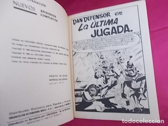 Cómics: DAN DEFENSOR. VOL 1. Nº 18. LA ULTIMA JUGADA. EDICIONES VÉRTICE. TACO - Foto 3 - 194741697