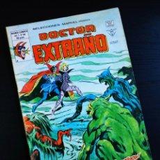 Cómics: MUY BUEN ESTADO SELECCIONES MARVEL 56 DOCTOR EXTRAÑO VERTICE. Lote 194751537