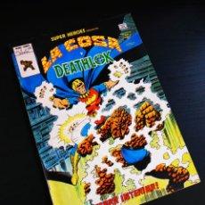 Cómics: MUY BUEN ESTADO SUPER HEROES 120 VERTICE VOL II. Lote 194752931