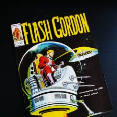 Cómics: DE KIOSCO FLASH GORDON 5 VERTICE. Lote 194754667