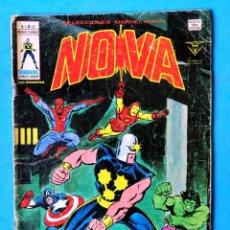 Cómics: NOVA VOL.1 Nº 31 ¡ LA FURIA ANTES DE LA TORMENTA ! - VÉRTICE 1978. Lote 194780688