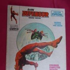 Fumetti: DAN DEFENSOR. VOL 1. Nº 13. EL ABOMINABLE ESCARABAJO. EDICIONES VÉRTICE. TACO. Lote 194871193