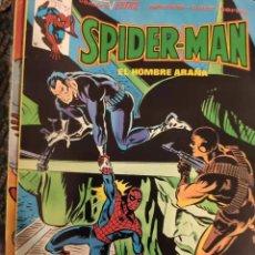 Cómics: SPIDERMAN V3 DE VERTICE. Lote 232722050
