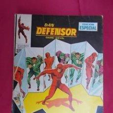 Fumetti: DAN DEFENSOR. VOL 1. Nº 25. MORIR EN EL MAR. EDICIONES VÉRTICE. TACO. Lote 194905890