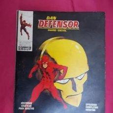 Fumetti: DAN DEFENSOR. VOL 1. Nº 36. POR FIN...EL ASESINO. EDICIONES VÉRTICE. TACO. Lote 194906108