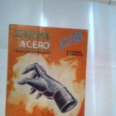 Cómics: ZARPA DE ACERO - VERTICE - VOLUMEN 1 - COMPLETA - 30 NUMEROS - BUEN ESTADO ALTO - GORBAUD- CJ 114. Lote 194920598