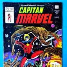 Cómics: CAPITÁN MARVEL VOL.2 Nº 59 - LAS DIFICULTADES CON TITAN... - VÉRTICE 1978 ''MUY BUEN ESTADO'' . Lote 194937965
