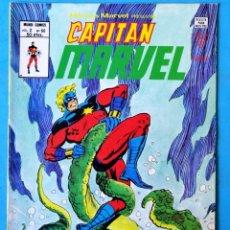 Cómics: CAPITÁN MARVEL VOL.2 Nº 60 - ¡ EL CAOS Y EL FOSO ! - VÉRTICE 1978 ''BUEN ESTADO'' . Lote 194938383