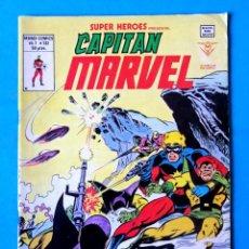 Cómics: CAPITÁN MARVEL VOL.2 Nº 132 - ¡ HOLOCAUSTO ! - VÉRTICE 1978 ''BUEN ESTADO'' . Lote 194938703