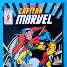 Cómics: CAPITÁN MARVEL VOL.2 Nº 133 - ¡ LAS CENIZAS DE LA DERROTA ! - VÉRTICE 1978 . Lote 194939091