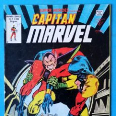 Cómics: CAPITÁN MARVEL VOL.2 Nº 133 - ¡ LAS CENIZAS DE LA DERROTA ! - VÉRTICE 1978 . Lote 194939177