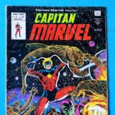 Cómics: CAPITÁN MARVEL VOL.2 Nº 59 - LAS DIFICULTADES CON TITAN... - VÉRTICE 1978. Lote 194939321