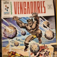 Cómics: LOS VENGADORES VERTICE V2 NUMERO 14. Lote 232732253
