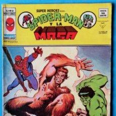 Cómics: SPIDERMAN Y LA MASA VOL. 2 - Nº 72 PESADILLA EN NUEVO MEXICO - VERTICE1976. Lote 194963065