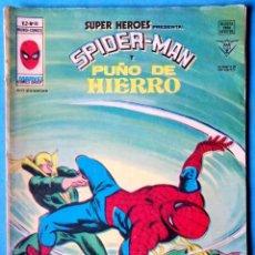 Cómics: SPIDERMAN Y PUÑO DE HIERRO VOL. 2 - Nº 90 - NOCHE DEL DRAGON - VERTICE 1978. Lote 194964240