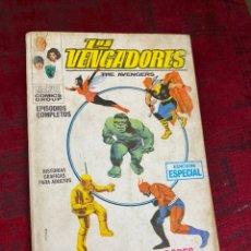 Cómics: LOS VENGADORES VOL.1 NÚMERO 1 (EDICIONES VÉRTICE) AÑOS 1969 .MUY BUSCADO Y DIFÍCIL ENCONTRAR. Lote 194977712