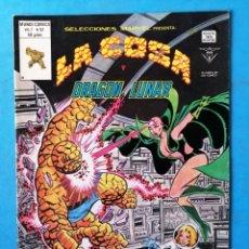 Cómics: LA COSA Y DRAGÓN LUNAR - VOL. 1 - Nº 52 - VÉRTICE 1980 ''MUY BUEN ESTADO''. Lote 195008622